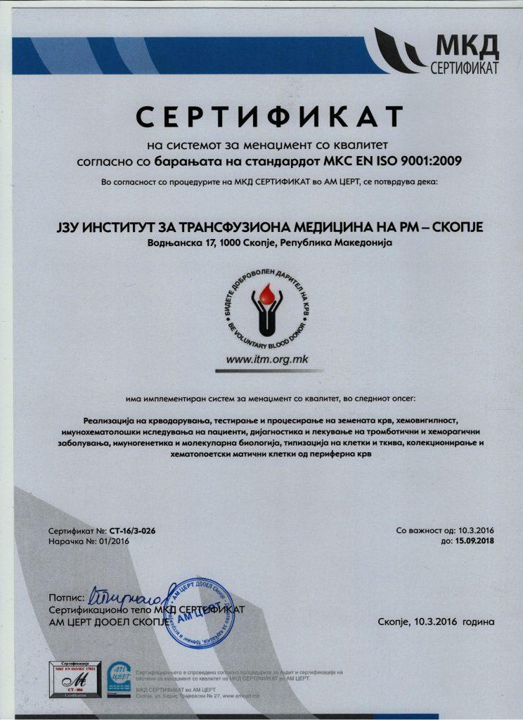 iso-9001-2008-sertifikat-001